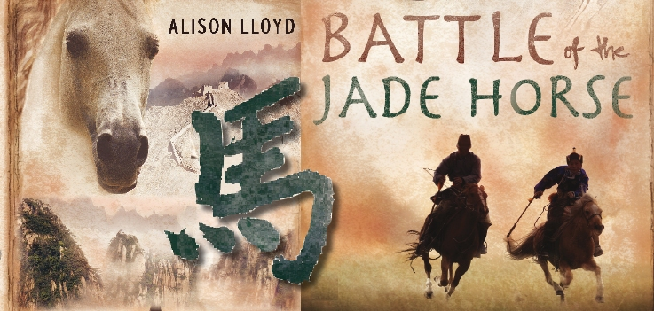 Battle of the Jade Horse